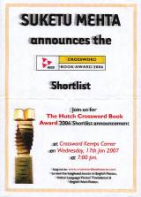 Crossword book award announcement flyer