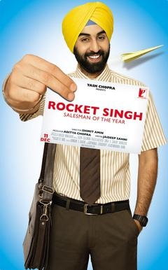 Rocket Singh - Movie Poster