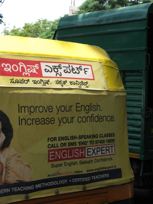 Kannada ad on an autorickshaw - Bengaluru
