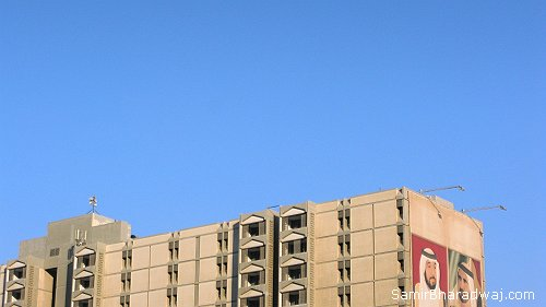 Sheiks and residences - Widescreen photo