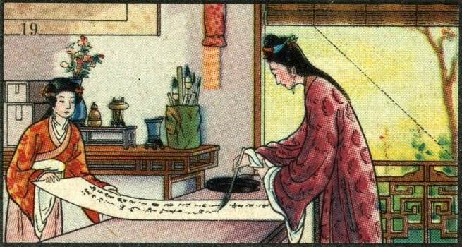 Old cigarette card of a Japanese woman writing with a brush